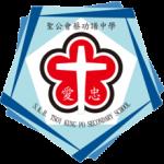 蔡功譜中學_logo